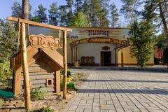 Gomel, Wit-Rusland - Mei 9: de rust van de basisboerderij Koffieijver in de voorsteden 9 Mei, 2014 Gomel, Wit-Rusland Royalty-vrije Stock Foto