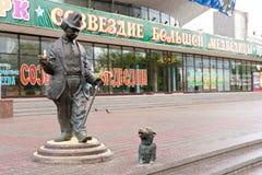 Gomel, Wit-Rusland, 18 MEI, 2010: Het circus van de Gomelstaat op de Sovjetstraat Royalty-vrije Stock Afbeelding