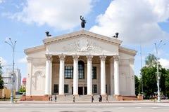 Gomel, Wit-Rusland, 18 MEI, 2010: Het Theater op het Vierkant van Lenin Royalty-vrije Stock Afbeelding