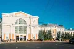 Gomel, Wit-Rusland Station die Sunny Summer Day In Gomel, Wit-Rusland bouwen royalty-vrije stock fotografie