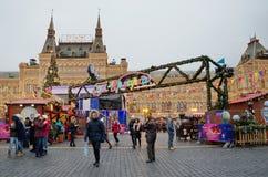 Gomma-giusto sul quadrato rosso a Mosca, Russia Fotografia Stock Libera da Diritti