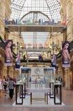 GOMME intérieure de Moscou de boutique Photo libre de droits