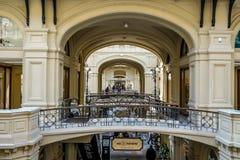 Gomwandelgalerij in Moskou Royalty-vrije Stock Fotografie