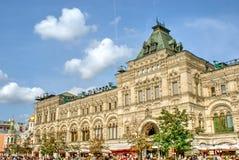 GOMwarenhuis in Moskou van de binnenstad Stock Foto
