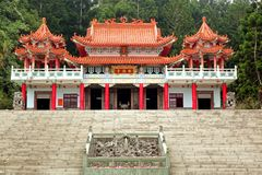 The Gond De Temple in the Hills of Taiwan Stock Images