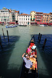 Gondola Royalty Free Stock Photo