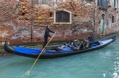 gondola Obraz Royalty Free
