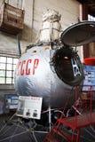 Gondola dell'aerostato della stratosfera Fotografia Stock