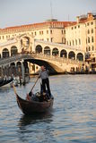 Gondola Royalty Free Stock Photo
