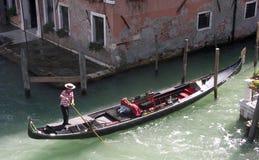 Gondola parking Zdjęcie Royalty Free