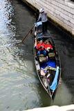 Gondola. People are happy in gondolas Royalty Free Stock Photography