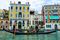 Gondola Ride Stock Photos