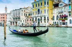 Gondola Ride Royalty Free Stock Image