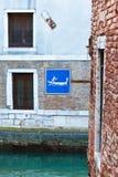 Gondola Sign in Venice, Italy Stock Image