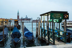 Gondola Station Royalty Free Stock Image