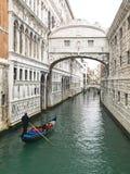 Gondola under Bridge of Sighs Royalty Free Stock Image