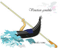 Gondola. Vector illustration background or post card with forcola and remo from a venetian gondola Stock Photography