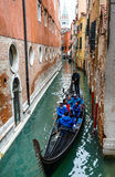 Gondola, Venice Stock Photos