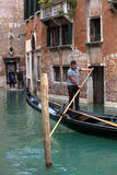 Gondola Stock Photography
