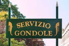 Gondola Venice street sign . Royalty Free Stock Image