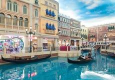 Gondolas at Venetian Macao hotel and casino resort in Macau Stock Images