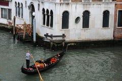 Gondolas in Venice, Royalty Free Stock Photo