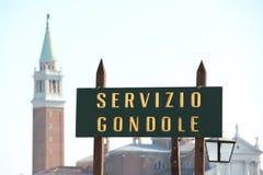 Gondole de Servizio Image stock