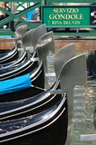 Gondole Stock Photo