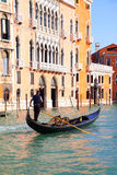 Gondolier Photographie stock