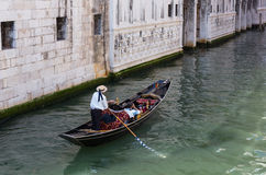Gondolier and Gondola Stock Photo