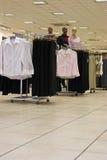 Gone shopping Royalty Free Stock Photo
