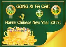 Gong ΧΙ FA CAI - ευτυχές κινεζικό νέο έτος 2017, έτος της ευχετήριας κάρτας κοκκόρων Στοκ φωτογραφίες με δικαίωμα ελεύθερης χρήσης