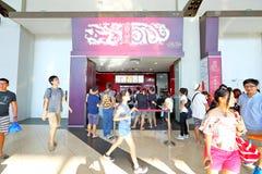 Gong Cha de Singapour photos libres de droits