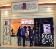 Gong Cha shop in hong kong Royalty Free Stock Images