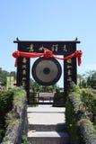 Gong cinese dell'altare Fotografie Stock Libere da Diritti