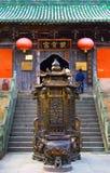 Gong pourpre de Zhi Xiao de temple de nuage, un centre de l'association de Taoist de la montagne de Wudang, porcelaine photo libre de droits