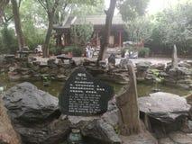 Gong WANG Fu στη δυναστεία της Qing στοκ φωτογραφίες