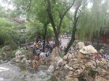 Gong Wang Fu in Qing Dynasty immagine stock libera da diritti