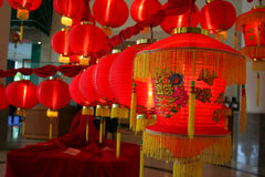 Gong xi fa cai. Chinese new year stock image