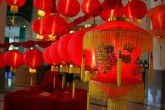 Gong xi fa cai Stock Image