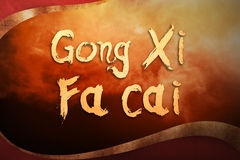 Gong Xi Fa Cai Royalty Free Stock Photos