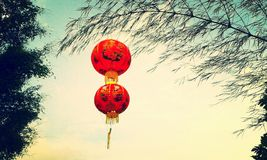 GONG XI FAT CAI. This is lampion in the holiday park Stock Photo