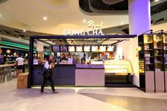 Gongo Cha de Singapura imagens de stock royalty free