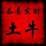 Gongo chinês Xi Fa Cai do boi da terra do ano novo