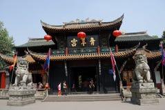 Gongo de China Chengdu Qingyang Foto de archivo