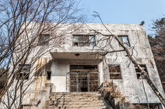 Gonjiam Psychiatric Hospital. The exterior of Gonjiam Psychiatric Hospital in South Korea. The building was abandoned nearly twenty years ago, but never Royalty Free Stock Photo