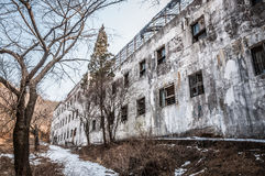 Gonjiam Psychiatric Hospital. The exterior of Gonjiam Psychiatric Hospital in South Korea. The building was abandoned nearly twenty years ago, but never Stock Photo
