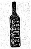 Good food, good wine, good friends, good time - Stock Photography