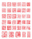 Good Fortune Royalty Free Stock Images