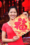 Good fortune in chinese new year Royalty Free Stock Images